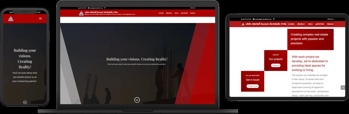 ให้บริการจัดทำเว็บไซต์ ออกแบบเว็บไซต์ บริษัท ศรีสวัสดิ์ อินเตอร์ เอ็นจิเนียริ่ง จำกัด